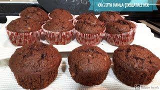 Kağıtta Kakaolu Damla Çikolatalı Kek Tarifi - Hülya Ketenci - Pasta Tarifleri