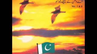 09  Khitta e Lahore Tere