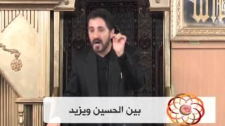 عدنان إبراهيم يشكر الشيعة لإحيائهم يوم عاشوراء