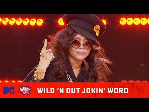 Erykah Badu Gives Kanye A Piece of Her Mind 😱 Wild N Out JokinWord