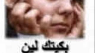 طارق الشيخ قفلت عليا بابى
