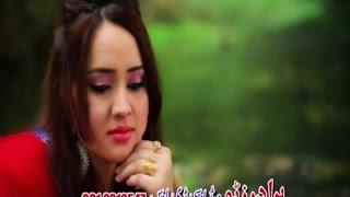 Nadia Gul New Song 2016 Sada Jwandoon