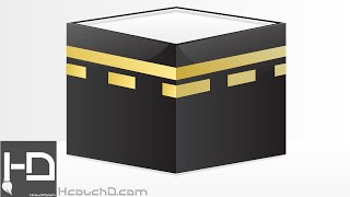Tutorial 37 : How to draw Kaaba using illustrator كيفية رسم الكعبة المشرفة بإستعمال