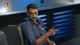 Kathayallithu Jeevitham |Sajeena & Shijam Case | Episode #03 | 25th July 2018