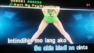 Aegis - Awit Ng Pagibig - Karaoke