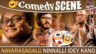 Jigarthanda | Navarasagalu Ninnalli idey Kano Adrey Yaaro..!! | Sadhu Kokila | Comedy scene