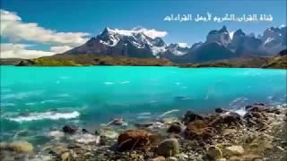 سورة الشعراء تلاوة عطرة لشيخ عبدالله الموسى