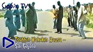 প্রাচীন হাউসা গান: Gajala