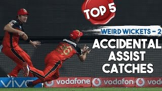 Top 5 - Weird Wickets 2 - Accidental Assist catches | Simbly Chumma