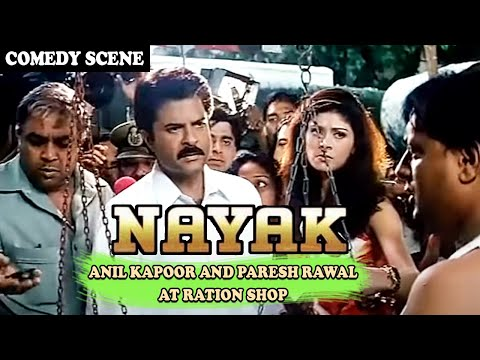 Xxx Mp4 Anil Kapoor And Paresh Rawal At Ration Shop Comedy Scene Nayak Movie 3gp Sex
