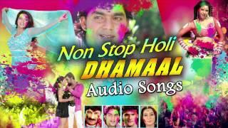 Bhojpuriya Holi Dhamaal - 2015 [ Superhit Holi Non Stop Bhojpuri Audio Songs Jukebox ] - 1