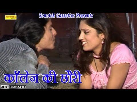 Xxx Mp4 Collage Ki Chhori कॉलेज की छोरी Vijender Singh Vikal Haryanvi Songs Sad Song 3gp Sex