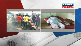 Police Station Gheraoed Over Police Thrashing Father-Son Duo In Bhadrak; Probe Ordered