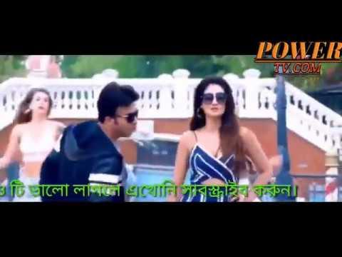 Xxx Mp4 নাকাব মুভির সুপার হিট গান POWER TV COM 3gp Sex