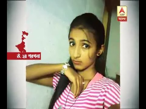Xxx Mp4 Machhlandapur Double Murder Madhyamik Candidate Puja Killed By Father 3gp Sex