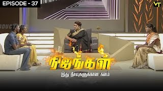 Nijangal - With Kushboo - நிஜங்கள் Sun TV Episode 37   07/11/2016   Vision Time