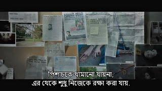 Sinister 2 (2015) Trailer with Bangla Subtitle - Symon Alex