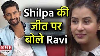 Shilpa की जीत पर Hina के दोस्त Ravi ने दिया Shocking Statement