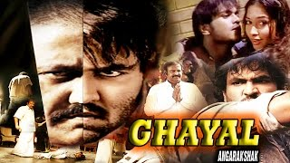Ghayal Angrakshak - (2016) - Dubbed Hindi Movies 2016 Full Movie HD l Manoj Manchu, Tamanna