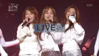 [유스케 LIVE] S.E.S - 너를 사랑해 (20161217) _ S.E.S - I love you