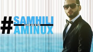 Amine Aminux - Samhili (Official Lyric Clip) | أمين أمينوكس - سامحيلي