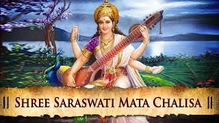 Saraswati Chalisa | Saraswati Puja Special | Navratri Special Songs