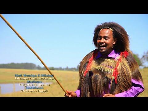 Ethiopian Music : Bilisummaa Baqqalaa (Foollee)- New Ethiopian Oromo Music 2018(Official Video)