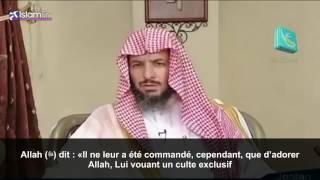 L'intention et la sincérité dans la Prière et les adorations, Sheikh Shatri