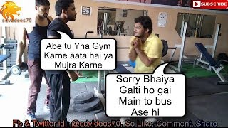 Lot Type of People in a Gym Funny Hindi Video //dhiman raj vines//