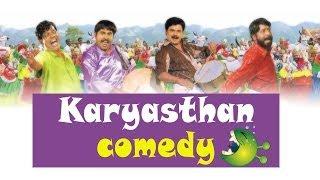 Karyasthan Full comedy