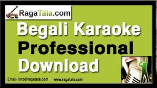 E mon byakul jokhon tokhon - Bengali Karaoke - Nachiketa Chakraborty