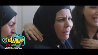 اغنية اصعب حياه - اسماعيل الليثي / مسلسل الاسطورة / محمد رمضان