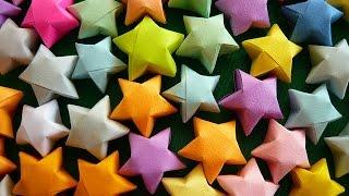 كيف تصنع نجمة من الورق | سهلة How to make a star from paper