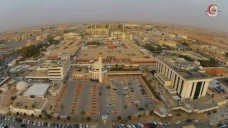 Saudi Arabia -  Land of Peace