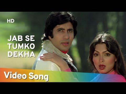 Xxx Mp4 Jab Se Tum Ko Amitabh Bachchan Parveen Babi Kaalia RD Burman Best Hindi Romantic Songs 3gp Sex