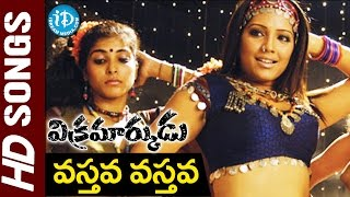 Vasthava Vasthava Video Song - Vikramarkudu Movie || Ravi Teja || Anushka Shetty || M M Keeravani