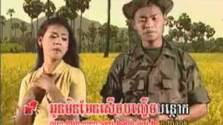 Khmers Karaoke Cambodia Video Khmer Song Cambodian Music