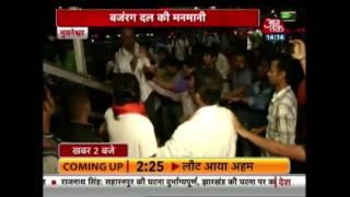 Man Beaten By Bajrang Dal In Odisha