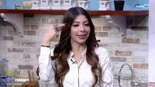 مع دودي | رانيا فريد شوقي في المطبخ لأول مرة