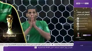 موعد مباراة السعودية والاوروغواي كاس العالم بث مباشر والقنوات الناقلة