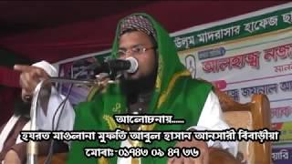 Abul Hasan Ansari 01743094736