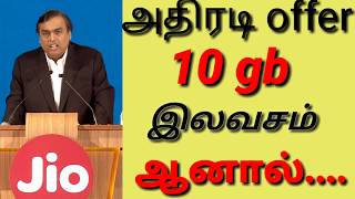 JIO FREE DATA OFFER in 10 GB for XIAOMI REDMI PHONES  | Tamil Abbasi