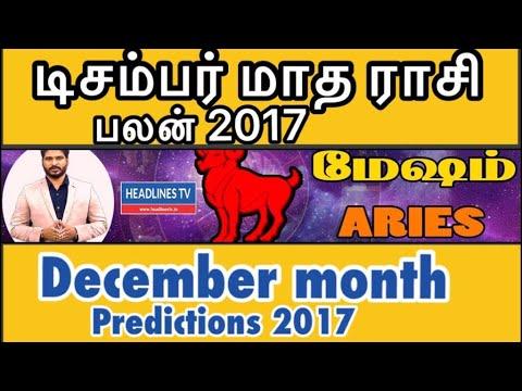 Xxx Mp4 Mesham December Month Rasi Palan 2017 In Tamil மேஷம் ராசி டிசம்பர் மாத பலன்கள் 2017 3gp Sex
