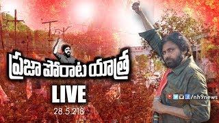 Pawan Kalyan Janasena Praja Porata Yatra  Live     Pawan Kalyan Live
