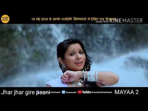 Xxx Mp4 Mayaa 2 Jhar Jhar Gire Paani मया २ झर झर गिरे पानी 3gp Sex