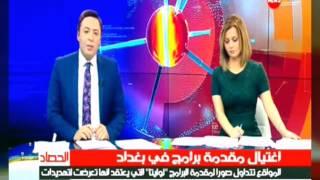 #لوليتا/الشرقيه و وكالة السديم اﻻخباريه تتكلم عن مقتلها..