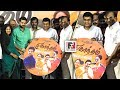 Eghantham Tamil Movie Audio Launch Full Video | FLIXWOOD