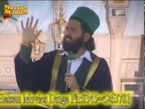 Eidgah Sharif Speech Hazrat Pir Naqeeb ur Rehman Sahib Rakh Bloch 4 by Tahir Shahzad