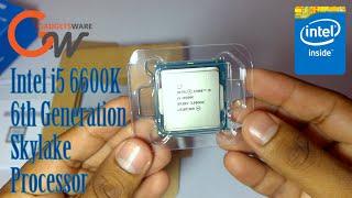 Intel i5 6600k Skylake(6th gen) processor unboxing