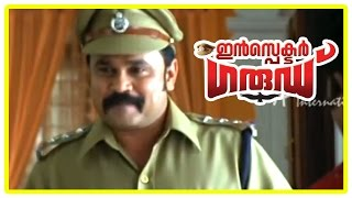 Malayalam Movie | Inspector Garud Malayalam Movie | Dileep Makes a Deal
